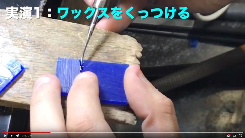 Handy wax man (乾電池式ワックスペン)