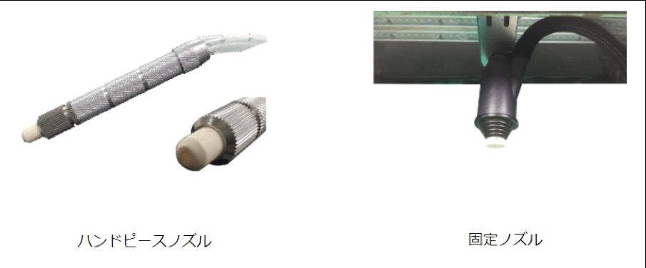 ジュエリーブラスター SSB-100