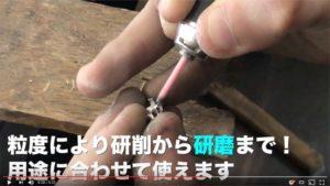 スーパーストーン セラミック研磨棒 Ф2.34mm